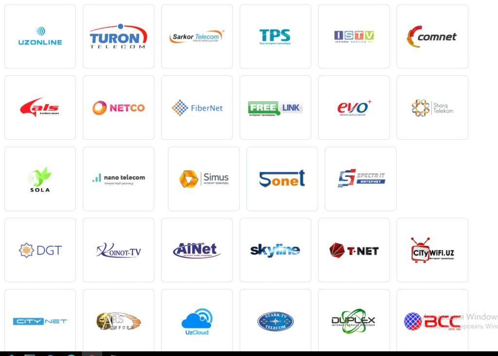 все интернет провайдеры узбекистана